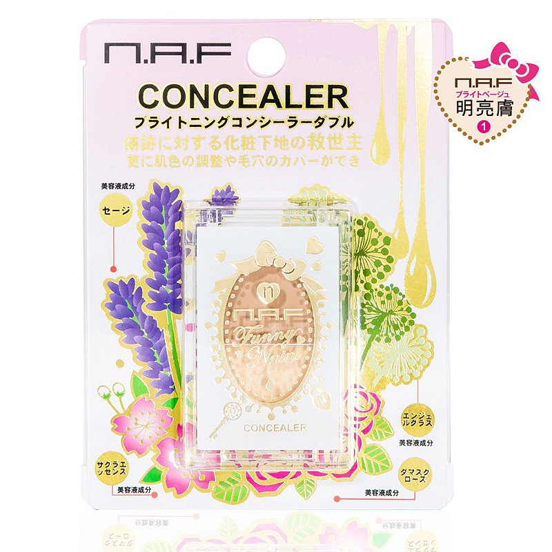 NAF Ultimately Bright Concealer