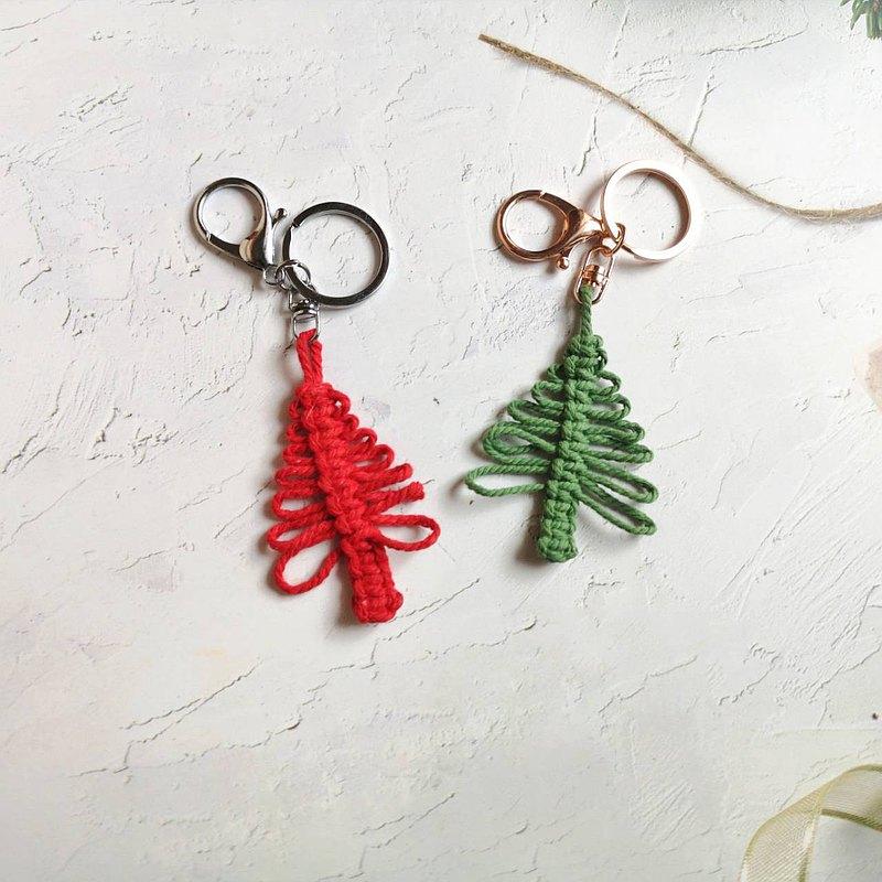 【聖誕節限定】聖誕樹鑰匙圈【Macrame  】