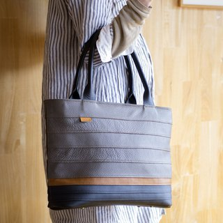 Border Leather Tote Bag / Gray and Black and Brown