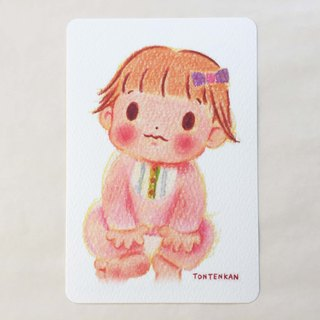 1 year old ~ GIRL ~ Postcard no.099