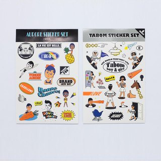 Aurora series of stickers (group)