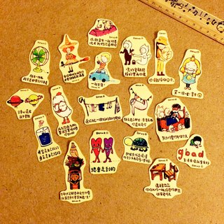 Darwa│ colorful graphic transparent sticker 18 into ~ part1