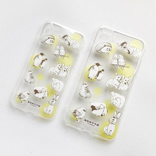 [Animals Series] #1 Animals Mobile Phone Case Cover Free Addition