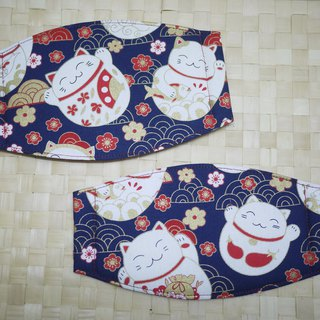 Handmade custom = daily necessities = hand masks = fat Lucky meow = blue