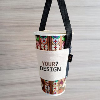 Custom pattern/text. Two-color canvas drink green cup set (3 models)
