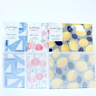 Letter writing set : Lemon, flower, and yacht