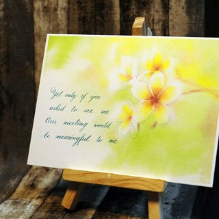 Hand painted watercolor postcard - Love words