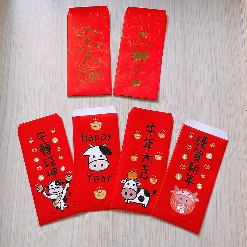 Happy New Year  Red envelopes