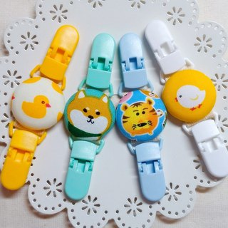 Animal collection universal folder / handkerchief folder / toy clip / cart clip / peace symbol folder duckling. Shiba Inu