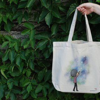 Cotton Canvas Bag - Gift