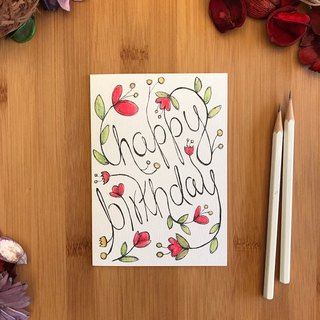 HAPPY BDAY FLOWERS birthday card hand-painted illustration of environmentally friendly paper imported cards 010 UK