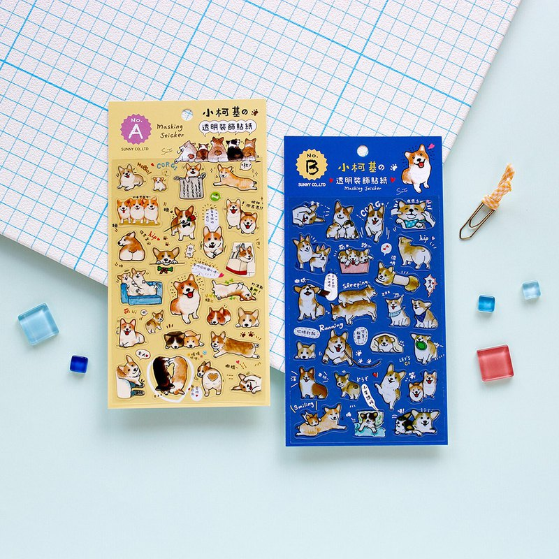 Little Corgi Transparent Decorative Hand Sticker (2 models 1 set)