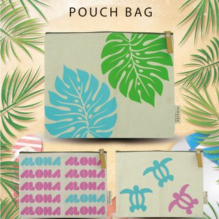 Aloha Travel 3 Pouches Set