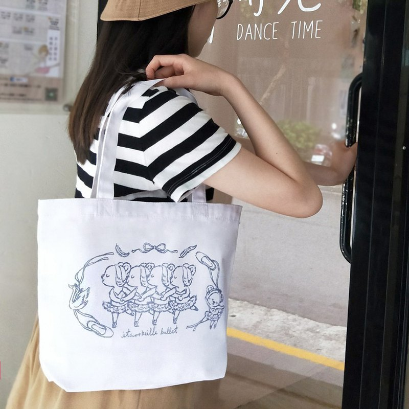 Yizhike Ballet | Bear Jumping Ballet Canvas Tote Handbag Side Backpack (White)