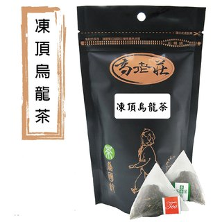 Gao Village [15] Oolong tea bags into the original three-dimensional sheet / Taiwan Dong Ding Mountain area / cooked flavor oolong tea
