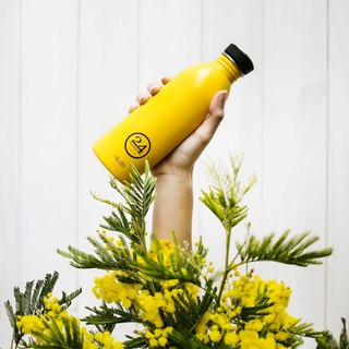 *24Bottles - Urban Bottle Taxi Yellow - 100g lightweight stainless steel bottle