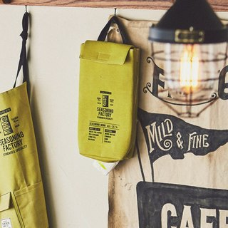 Constantine Market- Kitchen Storage Bag (Yellow)
