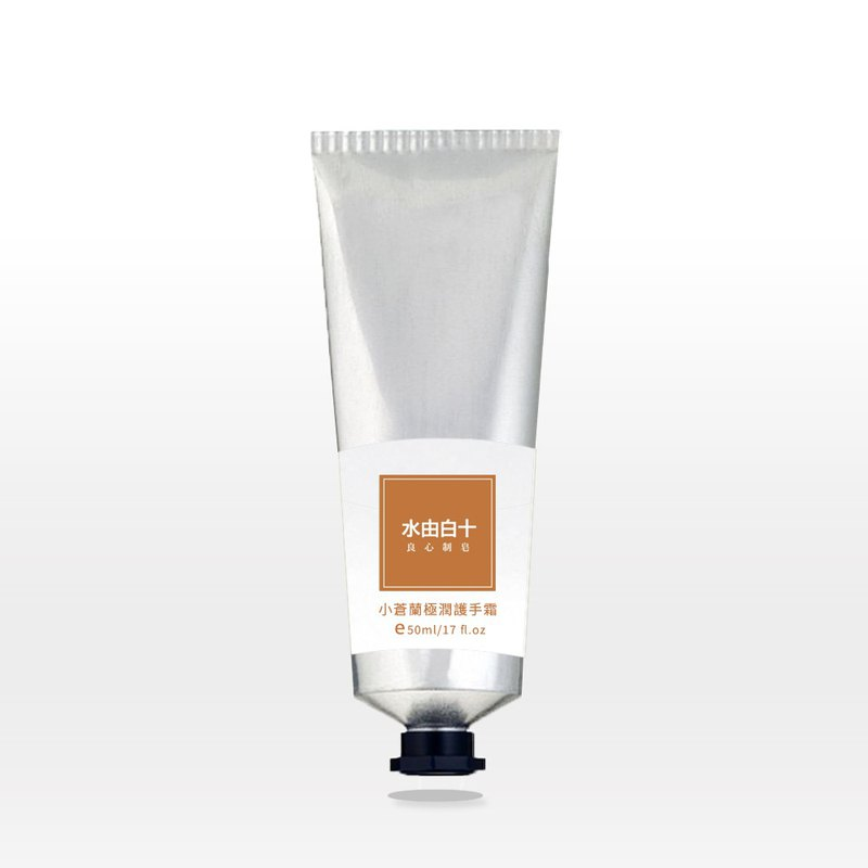 Freesia Extreme Moisturizing Hand Cream 50ml
