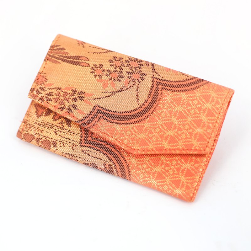 Japanese Kimono Name Card Holder - Vintage Fabric, Upcycled, RFID Block
