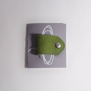 Wool felt  Small hubs - green