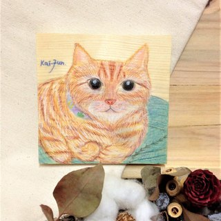 Candy Cat color pencil drawing creation