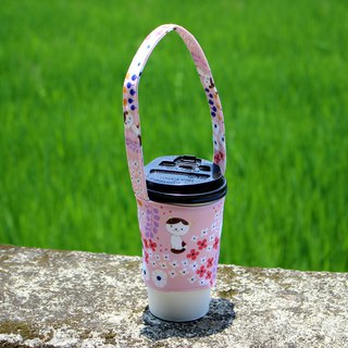 Beverage cup bag - Kitten Garden