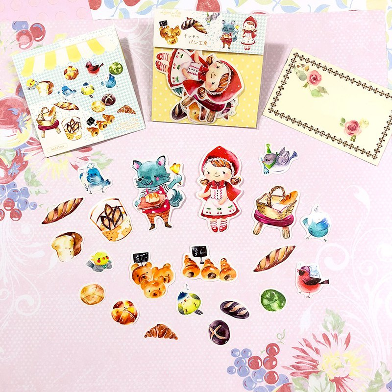 Cute watercolor stickers set - Little Red Riding Hood's Healthy Bread Shop