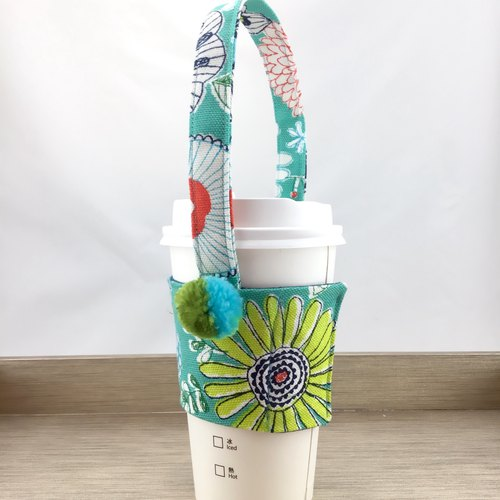 Flamingo Water Green - Green Coffee Hand Cup Set - Colored Hairball / Fixed Straw