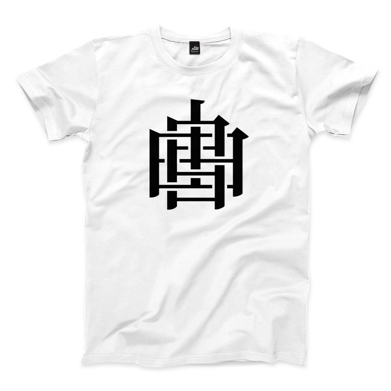Free-Large-White-Unisex T-Shirt