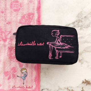Yizhi Ballet | Ballet Girl Zipper Storage Bag (Black)