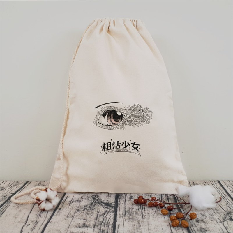 Casual Girl - Graduation Gift Girl Eyeball Series Enchanted Canvas Bunch Pouch