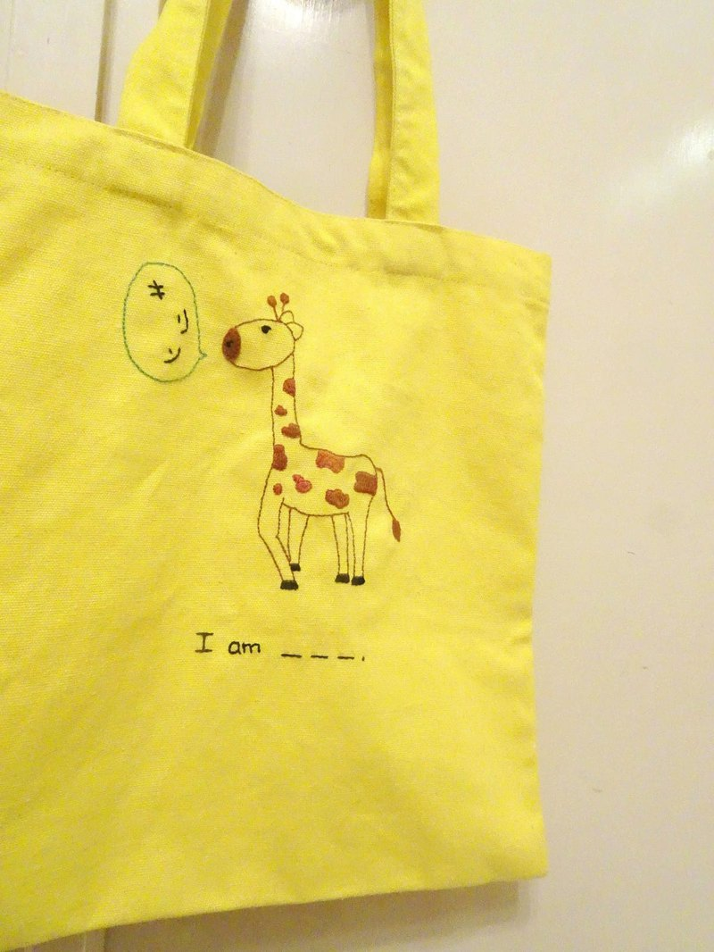 I am a キリン / I am series / canvas bag / hand embroidery giraffe