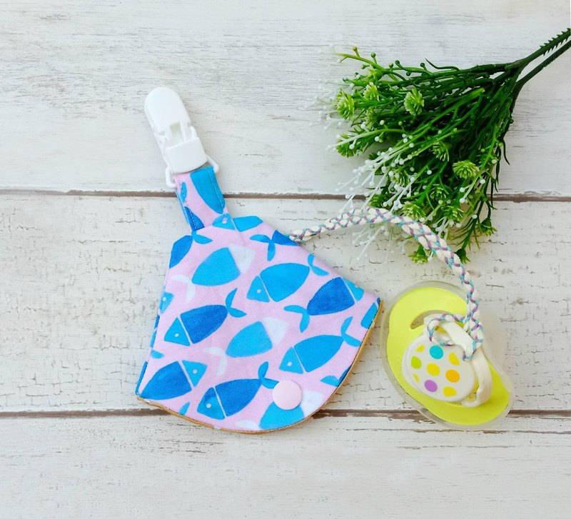 [pacifier bag] fish in the sea