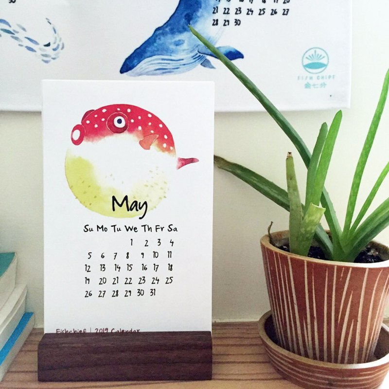 2019 fish seven-point desk calendar