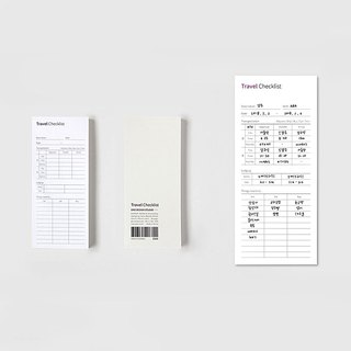 GMZ Good Life Features Notepad-06 Tour Plan, GMZ06801