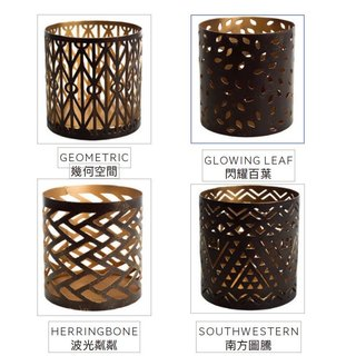 WOODWICK new accessories design - small tea fragrance candle holder (four choose one)