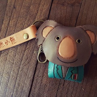 Koala baby and super serious work good staff pure leather key ring - can be lettering