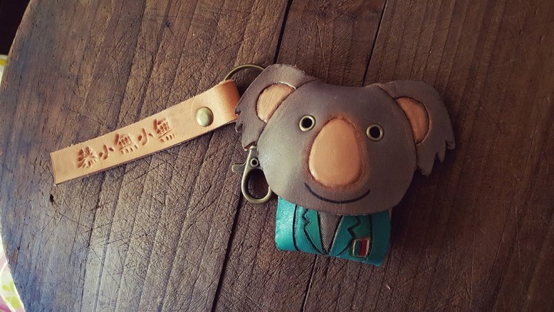 OL British office worker koala pure leather key ring - can be lettering