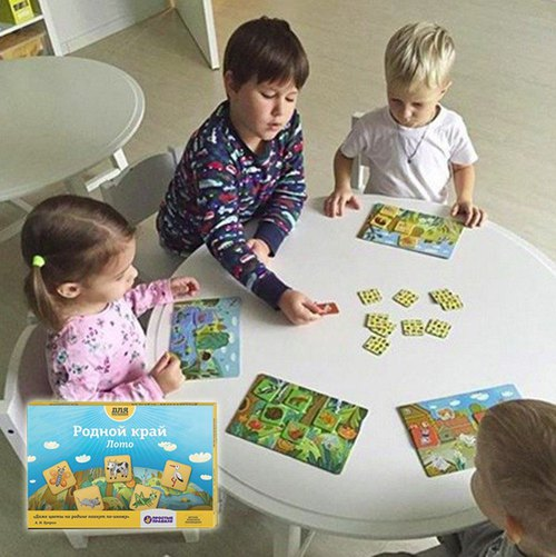 SIMPLE RULES--Sweet Home--Russian Children's Board Game - Strengthen STEAM Education
