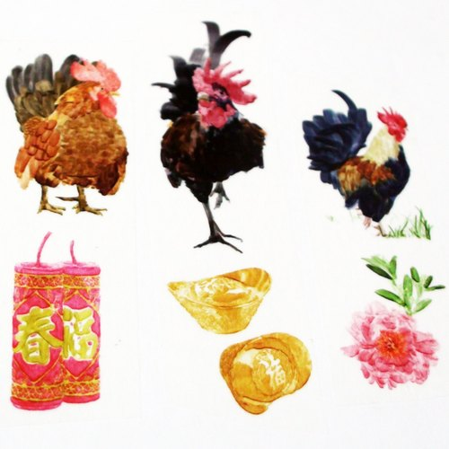 Customized Mini Washi Tape Roosters Bring Gold