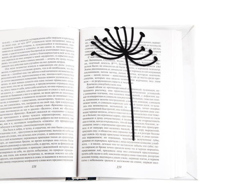Metal Book Bookmark Anethum II // Botany love // Free shipping worldwide
