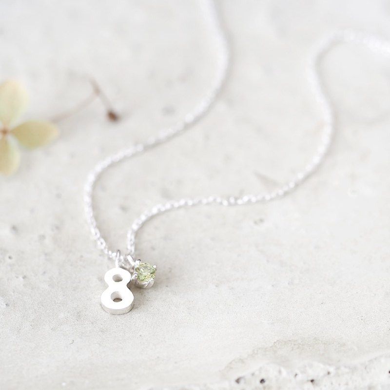 Number 8 Peridot Necklace Silver925