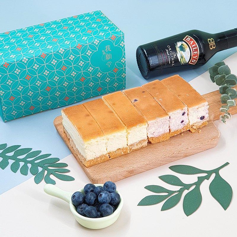 │雙拼滿足│貝禮詩奶酒+藍莓 雙星厚乳酪蛋糕 1盒裝