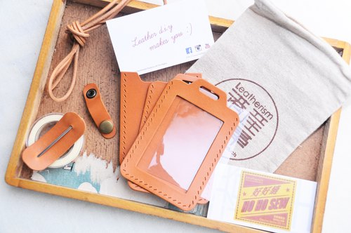 【Classic straight document sets】 Good seam leather bag free of charge manual bag card sets Card holder card holder card holder simple and practical Italy leather vegetable tanned leather DIY card package card package ticket holder