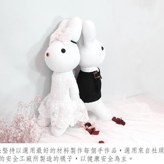 Lebi Rabbit - Wedding Witness - Xinlang Bride Customized Embroidery - Hand Sewn, Married, Lover
