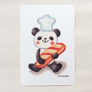 Bakery panda postcard no.158