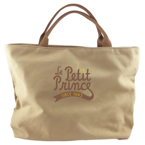 The Little Prince Classic authorization - [zipper canvas bag - khaki] (large)