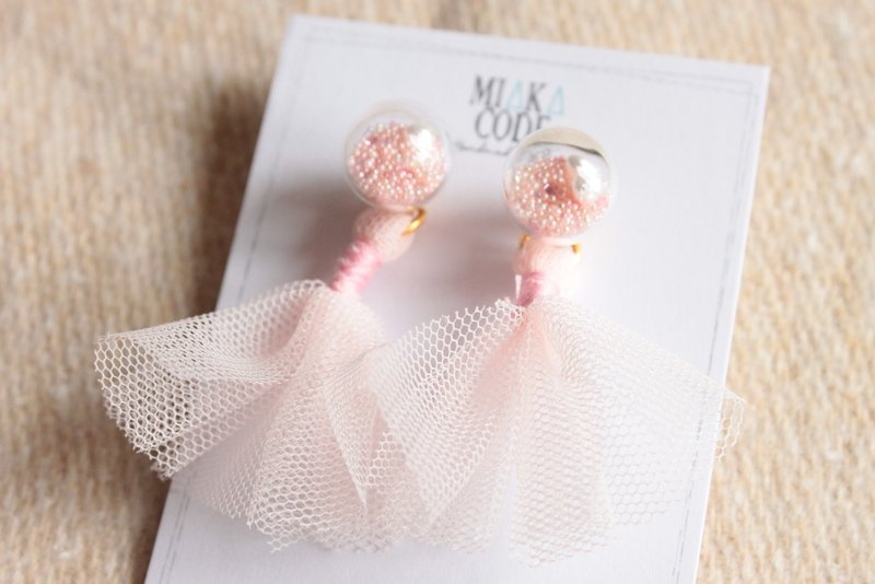 12mm Glass bubble earrings/ear-clips with Peach Pink lace tassels