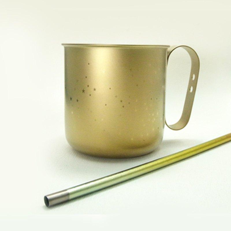 【日本製 Horie】 鈦愛地球組合-純鈦馬克杯-黃金星+純鈦吸管-禾穗黃