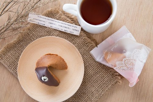 ❤ Marriage ❤ Customized Wedding Small Things ❤C.Angel [Bear Bear Lucky Cake] Father's Day | Lotto | Confession | Graduation | Sweepstakes | Extra Large | Special Biscuits Customized Words You Want To Say Lucky Cookies Poetry